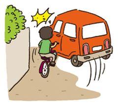 自転車保険!比較時の重要 ...