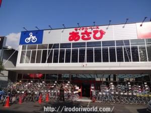 自転車の 自転車 販売店 大手 : 訪問した自転車店のほとんどの ...