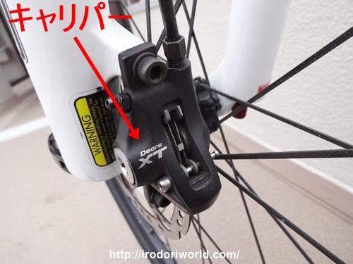 自転車のディスクブレーキの ... : 自転車 スタンド バネ 外し方 : 自転車の
